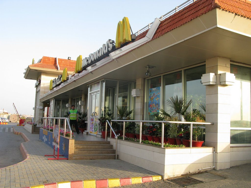 mc-donalds - foodies hubb