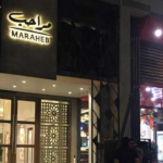 Welcome Maraheb Pakistan: Dubai's Iconic Eatery
