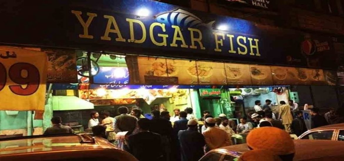 Yadgar Fish - Exposed