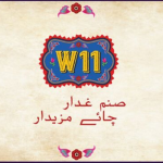 Karachi-Famous W11 – An Inspiration for a New Eatery in Islamabad!